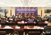 """榆林市发布2019年第一次诚信""""红黑榜"""""""
