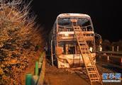 湖南常长高速客车起火事故致26人死亡