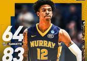 疯狂三月!NCAA首轮比赛共12场以下克上
