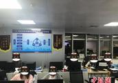 广东茂名警方紧急冻结30张银行卡逾2000万元涉骗资金