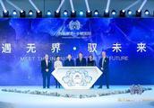 首开富力十號国际启幕 多维度诠释CGC标准空间