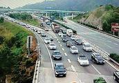惠河高速清明最高峰或超16万车次,建议广大车主错峰出行