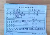 吴京被小学生写进户口本,真相让人哭笑不得……