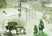 清明节文明祭扫的宣传标语