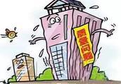 墙体开裂、屋面卫生间渗漏……发现这些问题,阜阳市民怎么办?