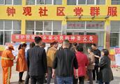 明港办事处深入开展国家安全教育日集中宣传活动