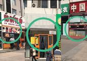 北京一小区底商违规餐饮店隐患大 居民举报一年无果