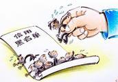 """认定4亿条""""黑名单""""数据 想查""""老赖""""赶紧上重庆市公共信用信息平台!"""
