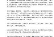 母亲因癌去世后程晓玥首发文:愿她伴我们左右