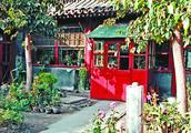 从《四世同堂》到《断魂枪》,老舍用一辈子把北京文化写明白了