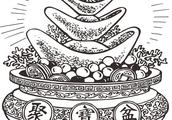 聚宝盆(招财进宝)
