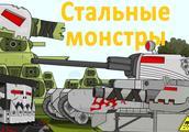 坦克世界搞笑动画:蝙蝠侠利维坦挑战假冒kv44