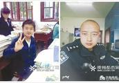 6年前是林志颖,6年后成郭德纲!民警晒从警前后对比照火了...