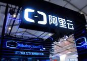 淘宝、闲鱼可以崩,它崩了半个中国互联网就没了