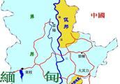 藏在缅甸山区的小中国,说汉语用人民币,不知情的人还以为是中国