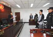 辟谣:天津监狱管理局主任叫王宝强,可宋喆不在天津服刑!