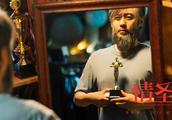 吴秀波和徐峥的争论很有含义,《情圣2》三点人设映射现实