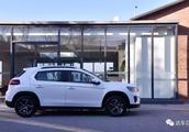 外观内饰变化大!小型SUV的强劲对手,全新雪铁龙C3-XR即将上市