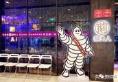 上海这家米其林餐厅出事啦!招牌烧鹅产地造假,全市有13家连锁店!