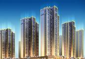 超级大盘!2800亿元,广州一小区市值超过581个城市GDP,引人深思