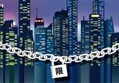 """北京楼市""""317新政""""两周年记 房价跌幅超10% 成交量骤降"""