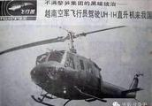 揭秘越南飞行员夺取总政治部直升机投奔中国