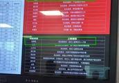 小红书内张雨绮竟上了黑榜榜首!