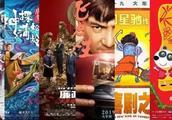 盗版席卷春节档电影——电影盗版灰色利益链