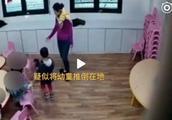 意大利华人幼儿园被曝虐童,棍棒殴打,两教师却说这在中国很正常