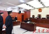 """河南汝阳护航企业发展""""老赖""""拒不履行企业22万余元损失费被判"""