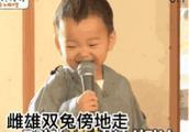 最新中国大陆男女比例揭晓,男比女多3164万!女网友:为啥我还单身?