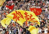 四川足球迎来希望!曼城母公司收购川足 成都城即将走上崛起之路