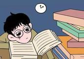 """""""小学生晚上做作业要做到凌晨一点""""这种说法的真实性到底有多大"""