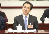 """许家印超王健林成地产首富""""恒大的一切都是党和国家以及社会给的"""""""