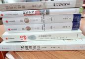 我国人均只读4本纸质书?王晓晨一次晒了6本!