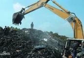 极其敷衍,极不认真,20万方混有危险废物的垃圾一埋了之
