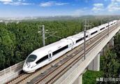 菏泽—商丘—淮北将建城际铁路,去上海、苏南更近了