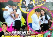 早恋父母开明真的是很好,陈奕迅徐濠萦表示早知道14岁女儿拍拖!