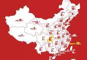 """全国""""彩礼地图""""曝光:广西倒数第四,这个地方竟然倒贴20万?"""