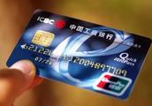 银行卡有这两个字的,钱容易被扣!早点知道就好了!