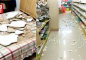 台湾海峡发生6.2级地震 厦门一小学组织学生操场避险