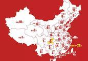 全国彩礼地图:重庆不要钱,泉州倒贴20万