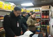 市食药监局多措并举 筑牢春节食品安全网