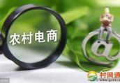"""2018农村最有""""钱途""""的8个创业项目"""