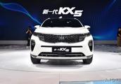 新一代起亚KX5上市,外观内饰全面升级,售15.48万起,推荐次顶配