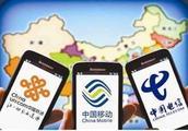 中国移动国内流量包在香港怎样计费?