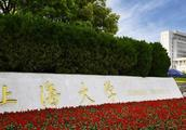 """上海大学和苏州大学,两所""""土豪""""211高校,哪所实力更强呢?"""