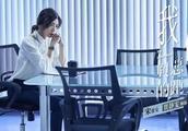 时隔15年回归台剧就拿下9.3分,贾静雯的这次热度不是妈妈是演员!