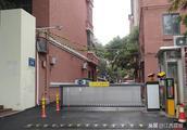 老旧小区新设闸门停车收费引争议
