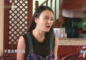 邹市明想带岳母出国,还想好好照顾单身的她,不料真正目的暴露!